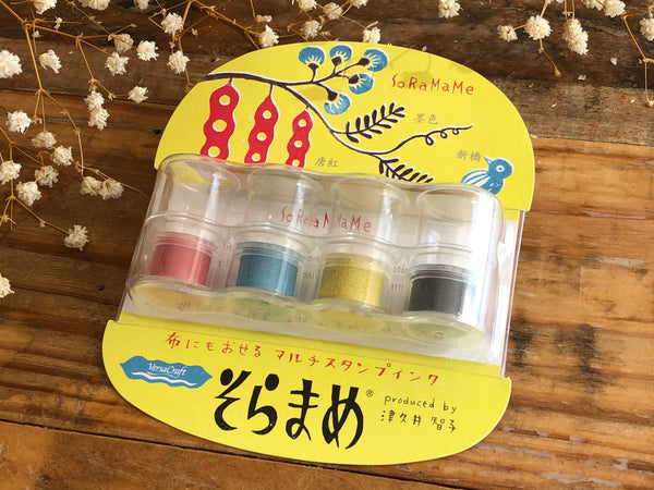 Soramame Tsukineko Four-color Tiny Ink Pads - Modern