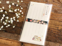 Traditional Japanese Embossed Mini Letter Set / Writing Paper with Envelope - Owl