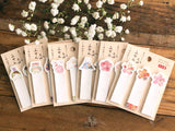 Traditional Japanese Die-cut One Point Sticker / Sticky Stick It index tab - Plum Flower
