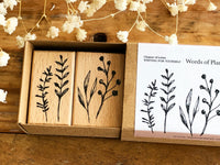 Lihao Paper / Original Rubber Stamp Set - Words Of Plants Set of 3