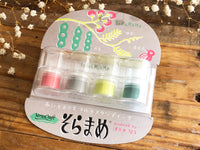 Soramame Tsukineko Four-color Tiny Ink Pads - Yoyo