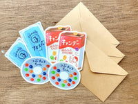 Furukawa Mino Paper Die-Cut Mini Letter Set - Japanese Candies