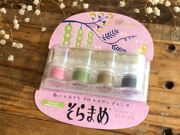 Soramame Tsukineko Four-color Tiny Ink Pads - Haikara