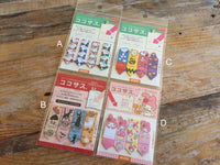 Snoopy, My Melody, Kiki's Delivery One Point Sticker / Index / Bookmark / Sticky Memo