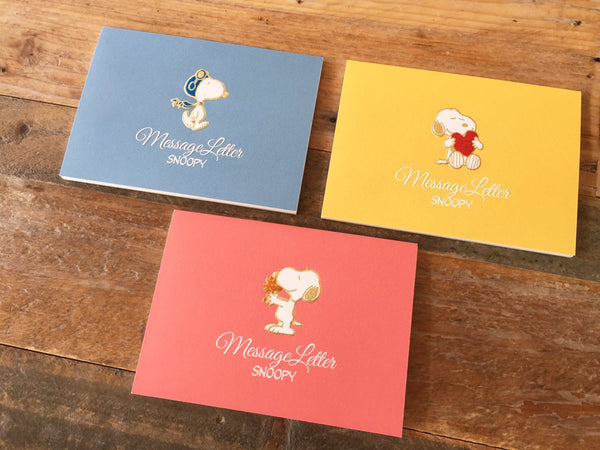 Elegant Snoopy & Friends thick card stock, letterpressed, gold foild stamped message card booklet