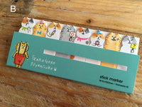 Sticky Index Tabs/ One Point Sticker - Gorogoro Nyansuke at yout choice