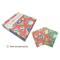 My Neighbor Totoro's Chiyogami / Origami Paper Set of 60 Sheets (2 Designs x 30each), 6 x 6cm