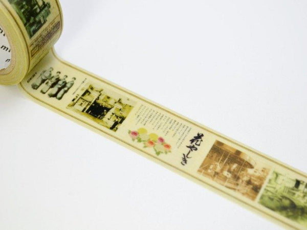 "Limited Edition mt Japanese Washi Masking Tape - mt x Hanayashiki ""History of Hanayashiki"""
