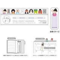 Sticky Index Tabs / One Point Sticker / Sticky Marker - Traditional Japanese Designs at yout choice