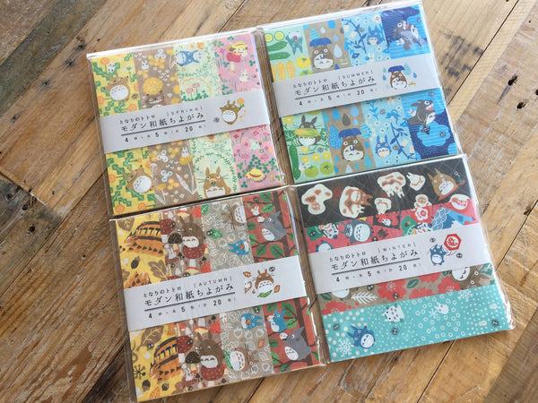 My Neighbor Totoro's Chiyogami / Origami Paper Set of 20 Sheets (4 Designs x 5each), 15 x 15cm