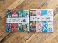 Ghibli Chiyogami / Origami Paper Set / Kiki's Delivery and Spirited Away 20 Sheets (4 Designs x 5each), 15 x 15cm at your choice