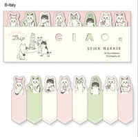 Sticky Index Tabs/ One Point Sticker - Haphazard Trip (Haphazard cats)