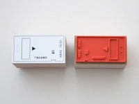 Japanese Train Ticket Wooden Rubber Stamp