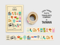 "Traveler's Factory Limited Washi Masking Tape - ""Local Things found in Taiwan""."