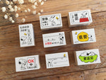 Cute Snoopy Japanese Wooden Rubber Stamps