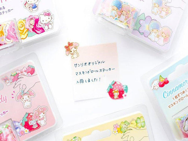 Sanrio Japanese Washi Masking Sticker Rolls