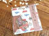 Retro Style Traditional Japanese Washi Stickers / Seal bits at your choice