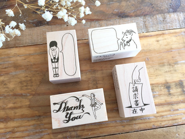 Masco Eri-Japanese Wooden Rubber Stamps - Message Stamps for Journaling, Scrapbooking, Packaging