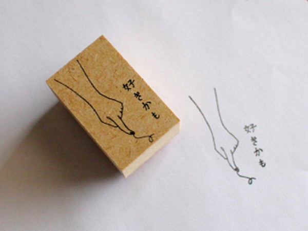 "Subikiawa Rubber Stamp - ""Maybe...., I like it...."""