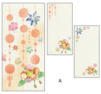 Japanese Paper Letterpad - High Quality Paper with Traditional Japanese Designs