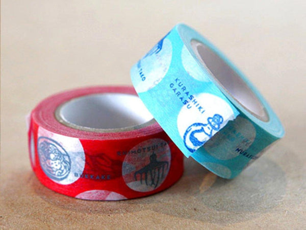 Japanese Masking Tapes Kurashiki Hanko at your choice