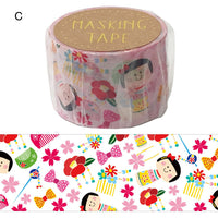 Japanese Washi Masking Tapes - 30mm wide watercolor illustrations