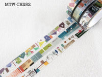 Washi Masking Tape - Little Path / Chamil Garden 3 pack Set Slim Tapes at your choice