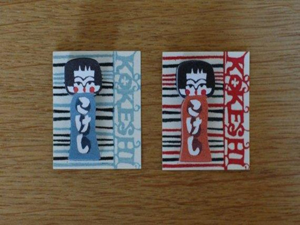 Classiky Traditional Japanese Kokeshi Doll die-cut One Point Sticky Notes