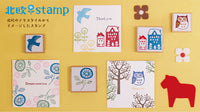 Wooden Rubber Stamp - Scandinavian Style (medium)