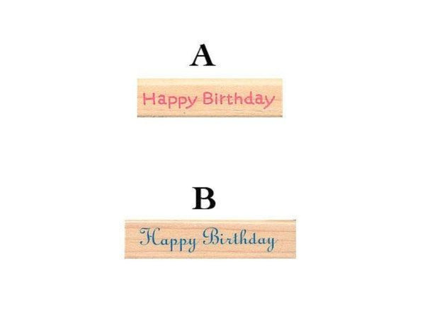 "Pretty Japanese ""Happy Birthday"" Wooden Rubber Stamps"