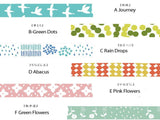 Limited Edition Japanese Washi Masking Tape - Seitousya x Wonnder3 Seris 3, 6 traditional Japanese patterns