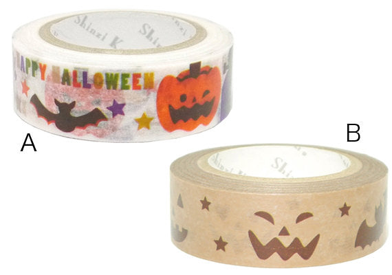 Shinzi Katoh Masking Tape PLUS Paris Lantern Series - Halloween Tapes for scrapbooking, party favor, gift wrapping, craft projects