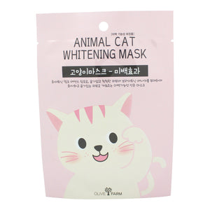 ANIMAL FACE MASKS