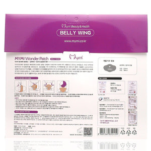 10 PCS Organic Belly Slimming Patches - Slim Down Naturally!