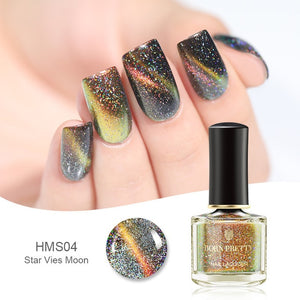 Magnetic Nail Polish + Free Shipping