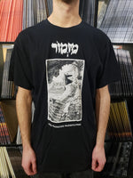 Mizmor - This Unabating Wakefulness t-shirt