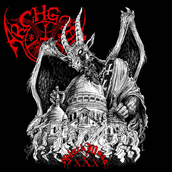 Archgoat - Black Mass XXX LP (red/white)