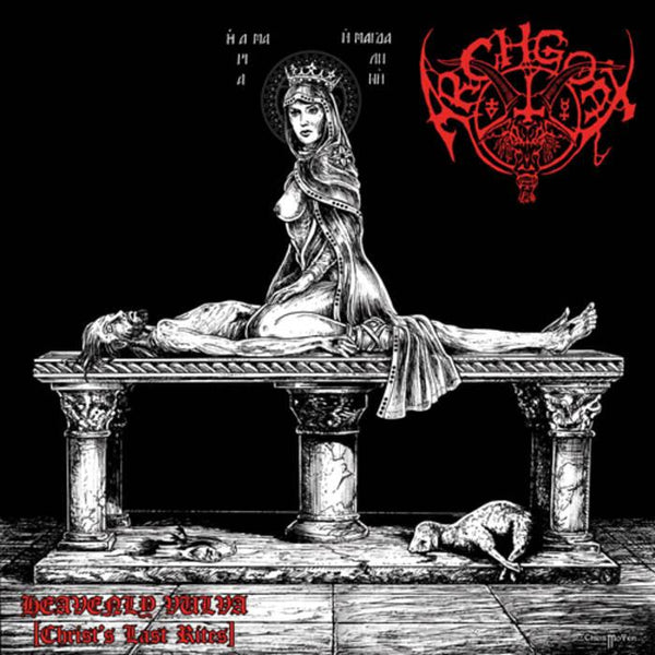 Archgoat - Heavenly Vulva (Christ's Last Rites) color vinyl LP
