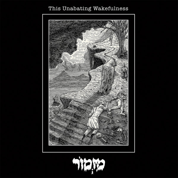 Mizmor - This Unabating Wakefulness 12-inch