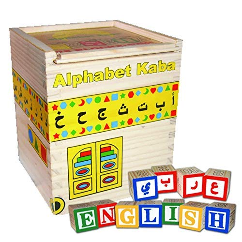 Emaan Productions Alphabet Kaaba Educational Islamic Toys For Kids/Children/Toddlers/Baby/Boys/Girls/1 Year Old