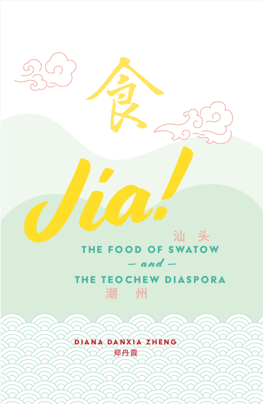 Digital Download: Jia! The Food of Swatow and the Teochew Diaspora