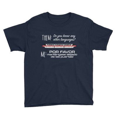 Monorail - Youth Short Sleeve T-Shirt