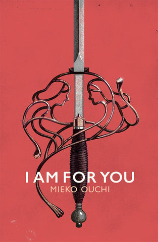 Cover of I Am For You