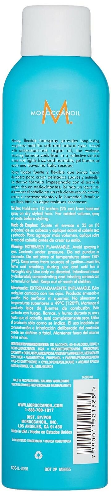 Moroccanoil Luminous Hairspray Strong, 10 Ounce