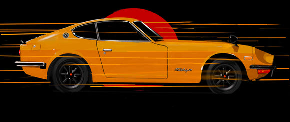 Nissan Fairladyz yellow - realcarartist