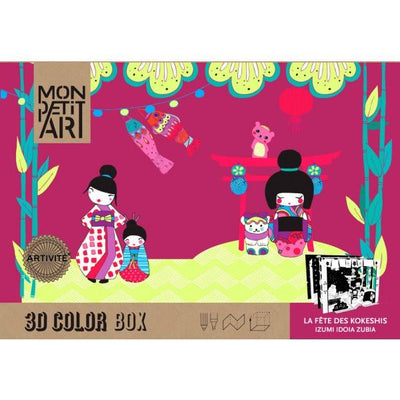 3D Kokeishis Dolls Coloring Set Mon Petit Art