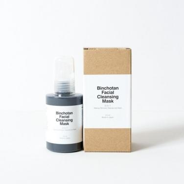 Binchotan Charcoal 3-in-1 Cleansing Mask