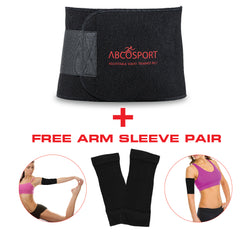 Adjustable Waist Trimmer Belt for Slimming and Weight Loss
