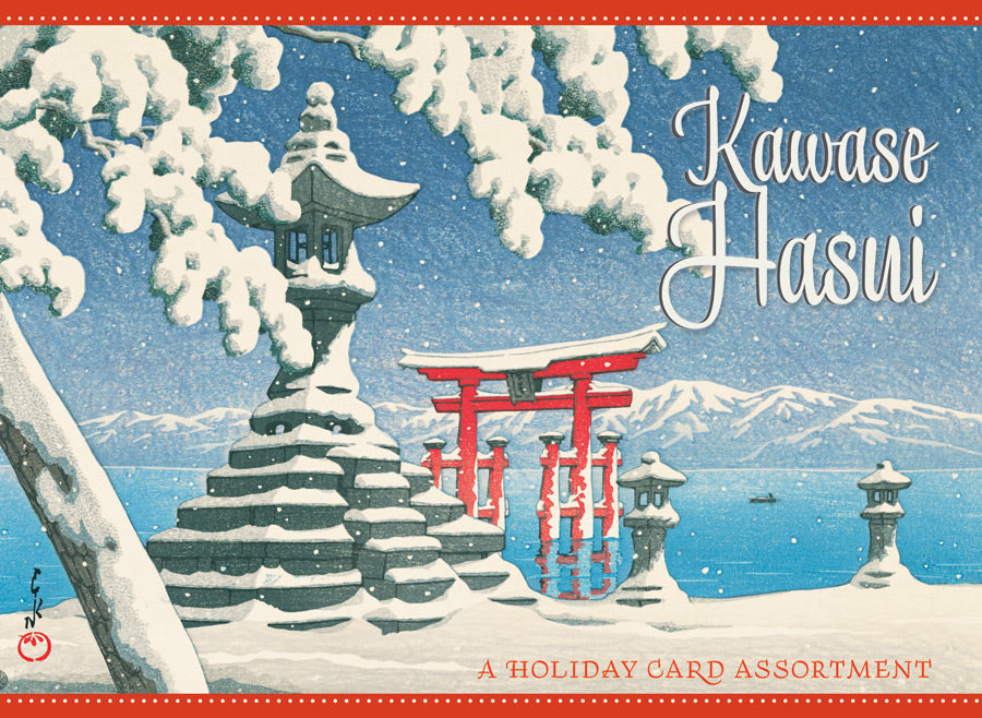 Kawase Hasui Holiday Card Box Set