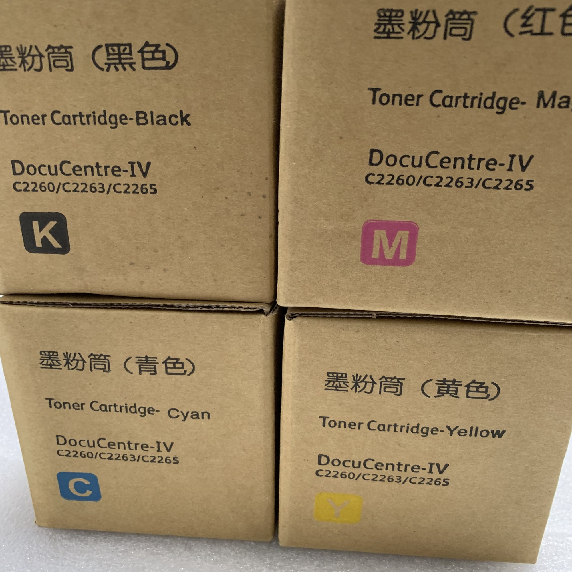 4 PK Toner  For Xerox WorkCentre 7120 7125 7220 7225 006R01457 - 006R01460 - SOP-TECHNOLOGIES, INC.